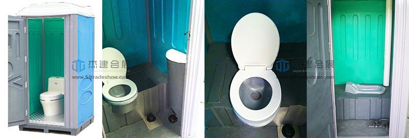 塑料移动厕所内部