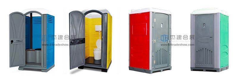 多色塑料移动厕所