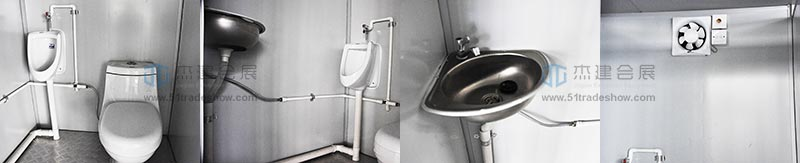 彩钢板移动厕所配件