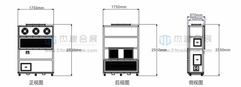 10匹立柜式移动空调外形尺寸