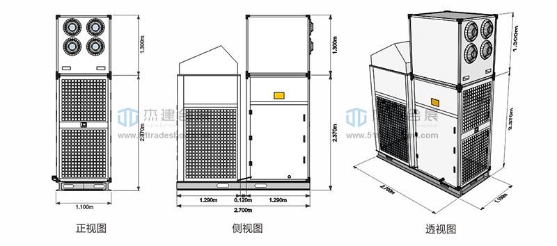 30匹冷暖移动空调外形尺寸