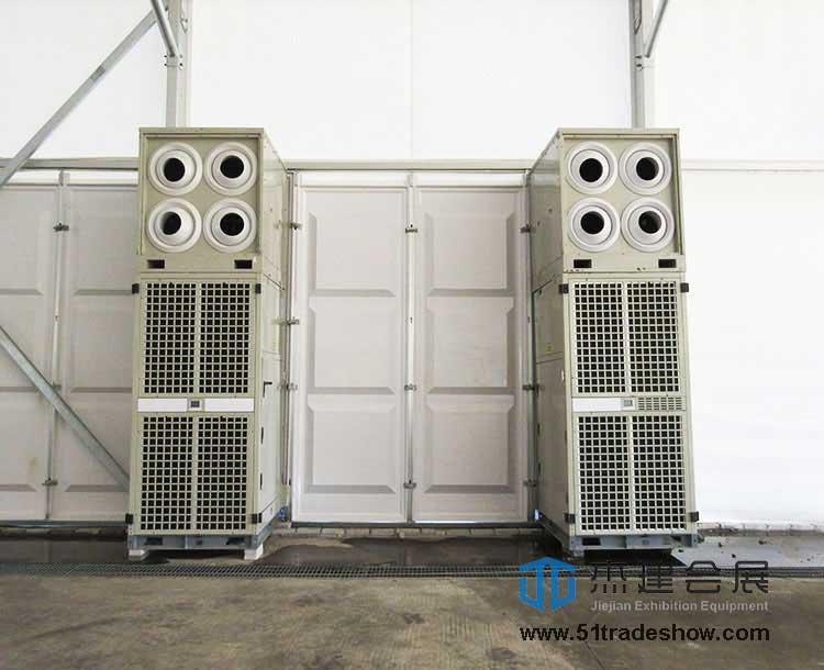 30匹冷暖移动空调