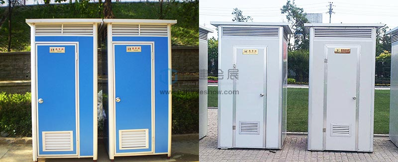 EPS彩钢板移动厕所